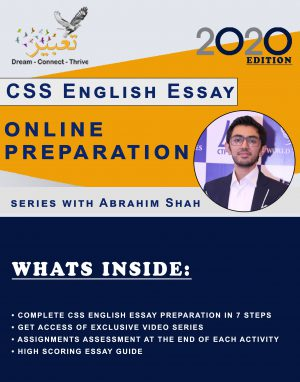COMPLETE CSS ENGLISH ESSAY PREPARATION IN 7 steps