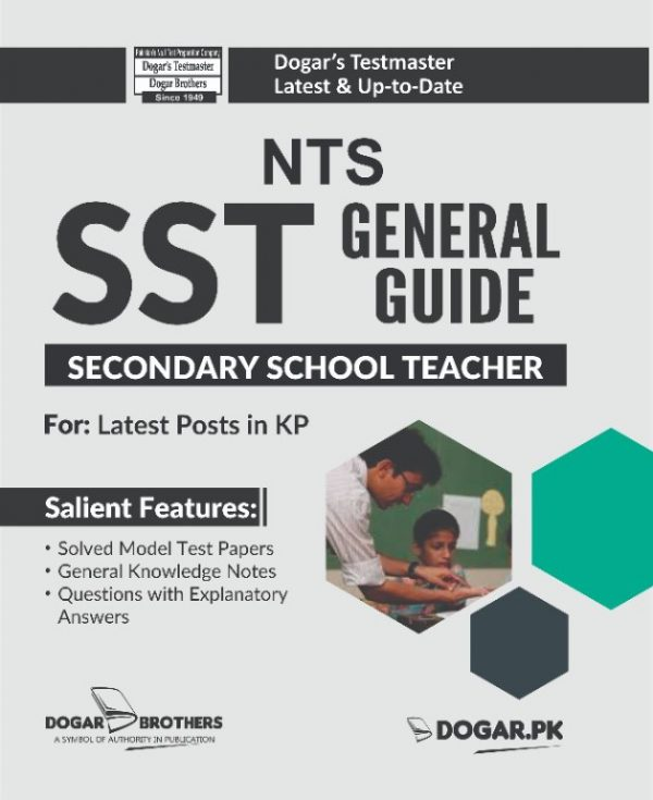 SST General (Secondary School Teacher) KPK Guide