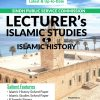 Lecturer's Islamic Studies & Islamic History Guide SPSC by Dogar Brothers