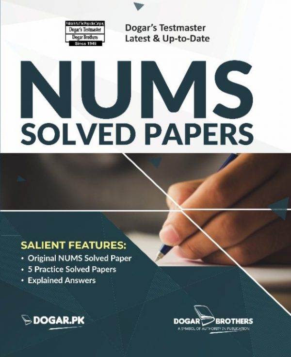 NUMS Solved Papers by Dogar Brothers