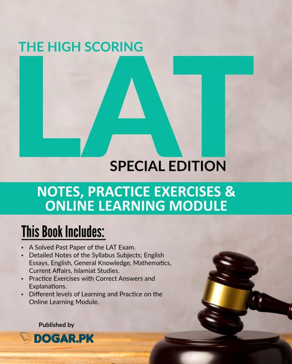High Scoring HEC LAT Special Edition Guide 2020 By Dogar Brothers