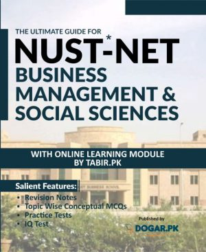 NUST Entry Test Preparation Book | NUST NET Business Management & Social Sciences