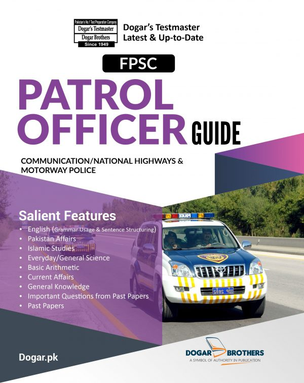 Patrol Officer FPSC Guide by Dogar Brothers