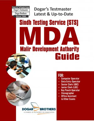 sts-mda-guide