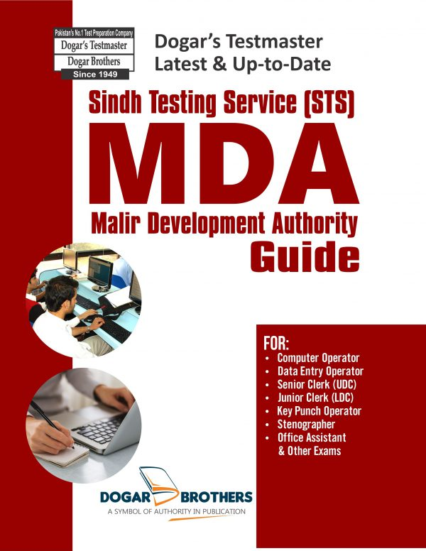 Sindh Testing Service MDA (Malir Development Authority) Guide by Dogar Brothers