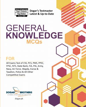 General Knowledge MCQs Guide by Dogar Brothers