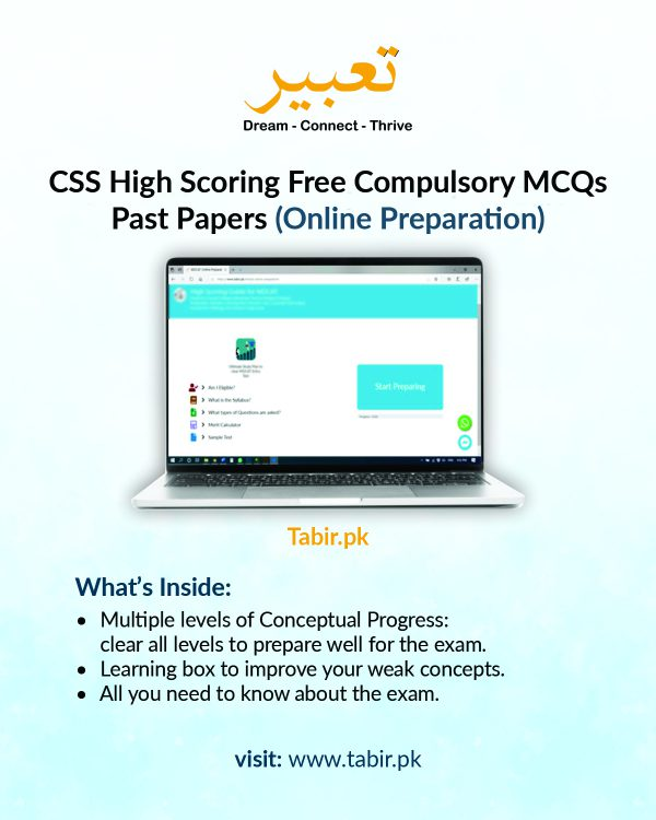 CSS High Scoring Free Compulsory MCQs Past Papers (Online Preparation)