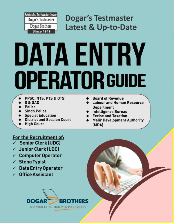 Data Entry Operator Guide by Dogar Brothers