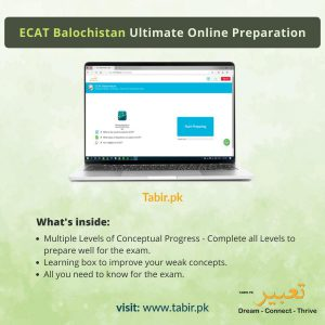 ecat-balochistan-ultimate-online-preparation-png