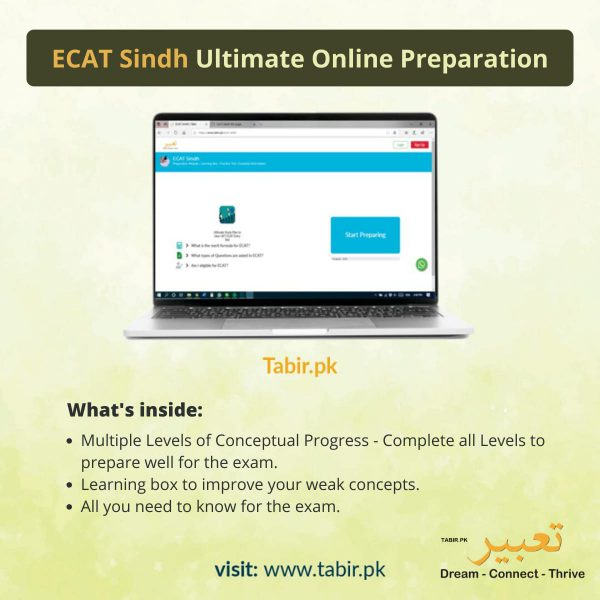 ECAT Sindh Ultimate Online Preparation