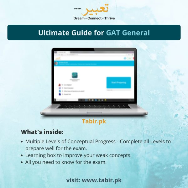Ultimate Guide for GAT General by Dogar Brothers
