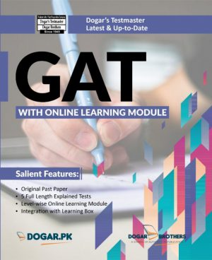 nts-gat-guide-online-learning-module