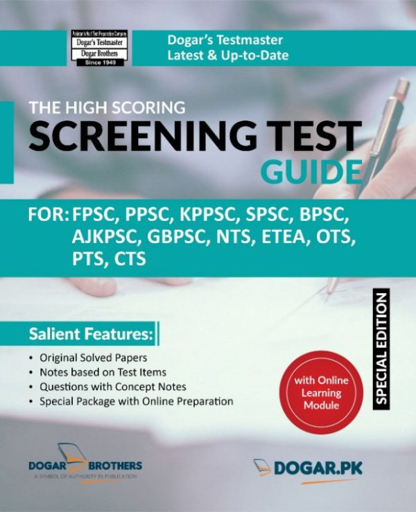 High Scoring Screening Test Guide for FPSC jobsby Dogar Brothers