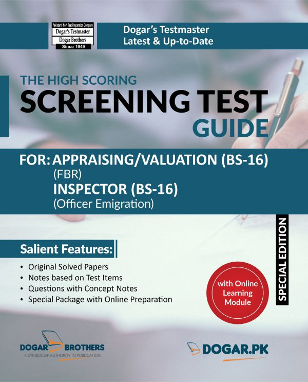The High Scoring Screening Test Guide Special Edition by Dogar Brothers