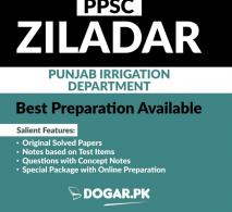 136 Zilladar (BS-14) PPSC Posts in Punjab Irrigation Department