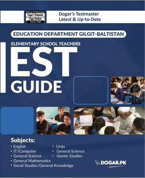 elementary-school-teachers-guide