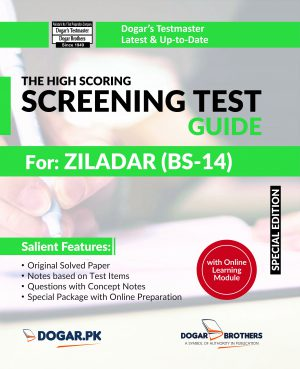 high-scoring-screening-test-guide-ziladar-bs-14-dogar-brothers