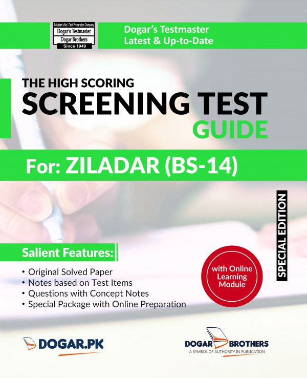 The High Scoring Screening Test Guide for ZILADAR (BS-14) by Dogar Brothers