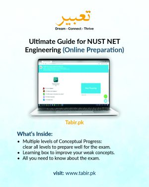 Ultimate Guide for NUST NET Engineering (Online Preparation)