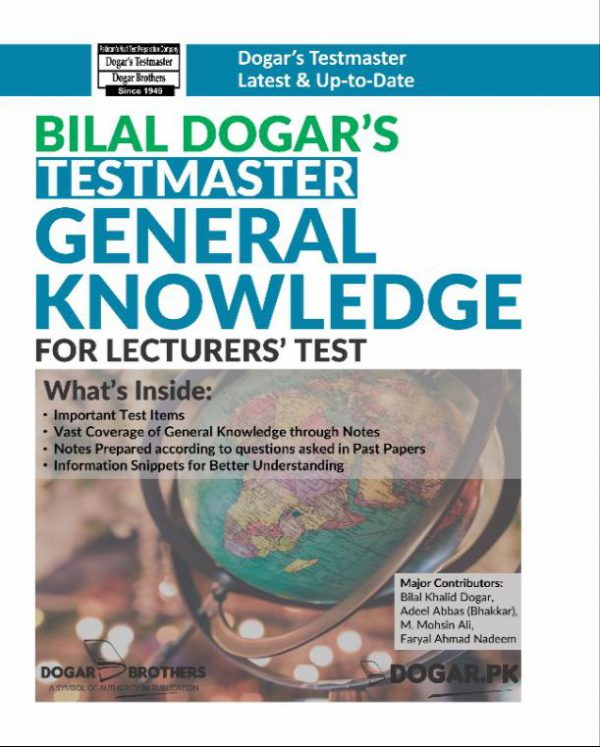 Testmaster General knowledge (for Lecturers Test) by Dogar Brothers