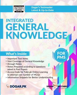 integrated-general-knowledge-pms-dogar-brothers