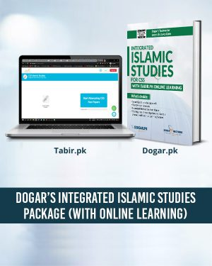 integrated-islamic-studies-css-dogar-brothers-jpg