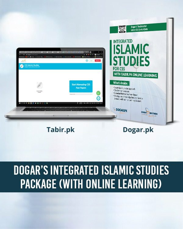 Integrated Islamic Studies (for CSS) with Tabir.PK Online Learning by Dogar Brothers