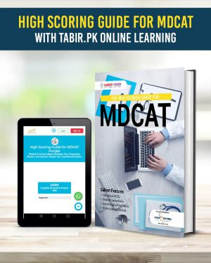 high-scoring-mdcat-with-online-module