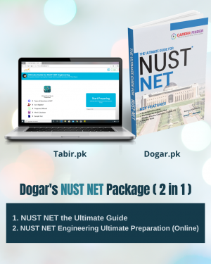 ultimate-nust-net-engineering