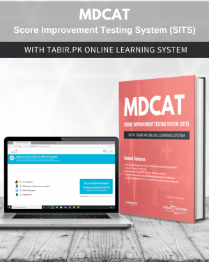 MDCAT Score Improvement Testing System (SITS) with Tabir.PK Online learning System by Dogar Brothers