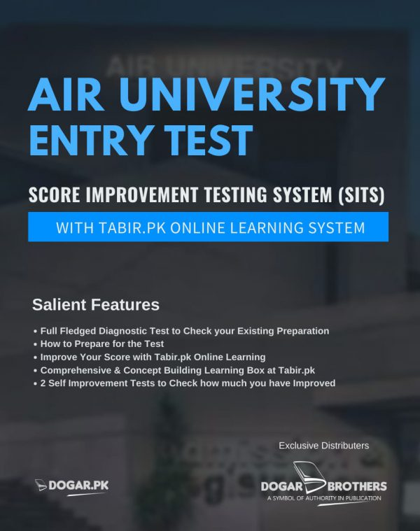 Air University-Entry Test
