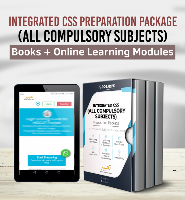 Integrated FPSC CSS Preparation Package with Online Learning ( All Compulsory Subjects)
