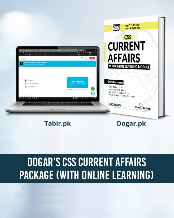 CSS Current Affairs Package (with Online Learning) by Dogar Brothers