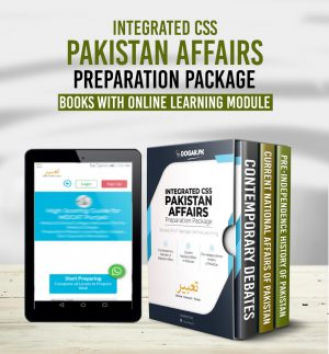 integrated-css-pakistan-affairs-preparation-package