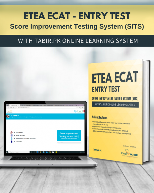 UETETEA ECAT Score Improvement Test System (SITS) with Tabir.PK Online learning System by Dogar Brothers ECAT Dogar Website Image