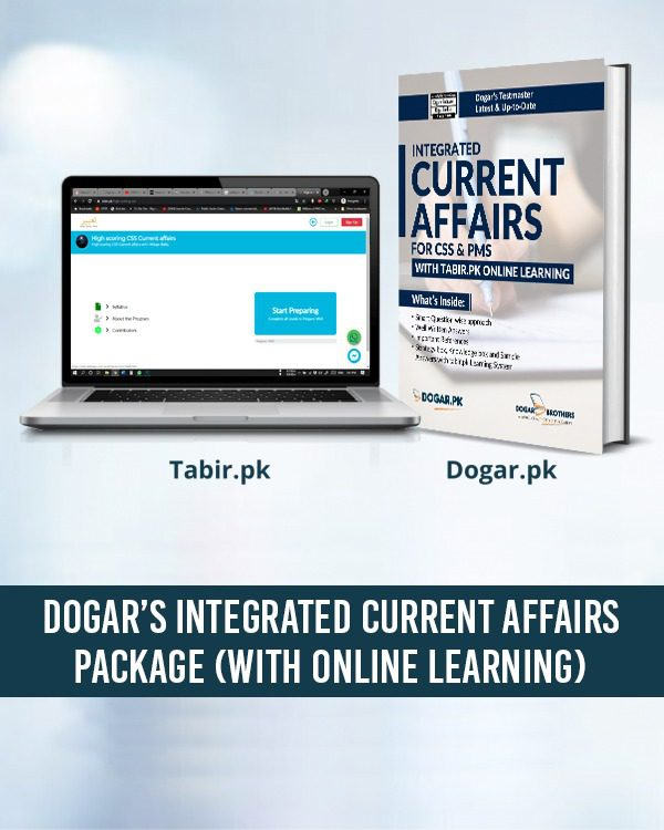 Integrated Current Affairs (CSS & PMS) Package with Online Learning by Dogar Brothers