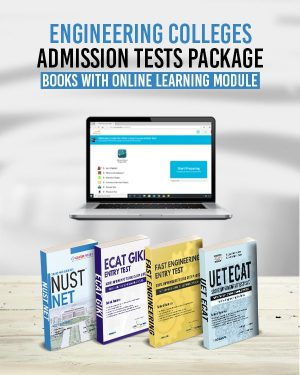 engineering-admission-tests-guides