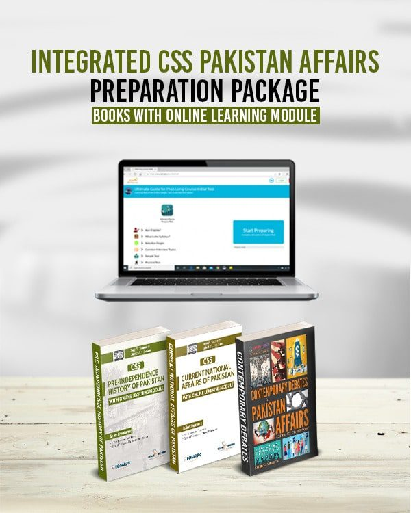 Integrated CSS Pakistan Affairs Preparation Package