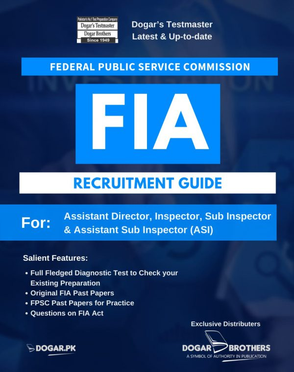 FPSC FIA Recruitment Guide by Dogar  Brothers