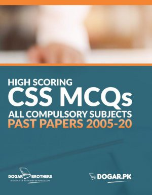 css-mcqs-solved-papers