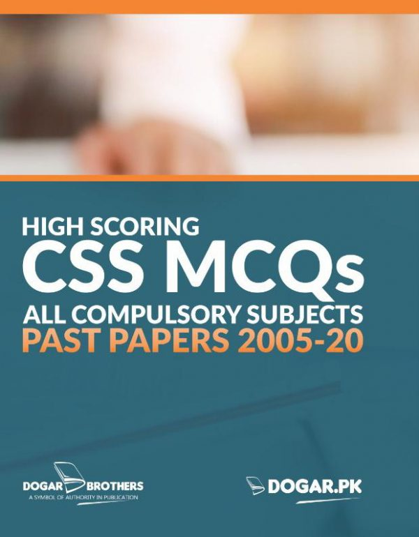 High Scoring CSS MCQs Solved Past Papers (2005-2020) All Compulsory Subjects