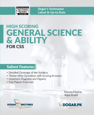 fpsc-css-general-science-and-ability-pastpapers