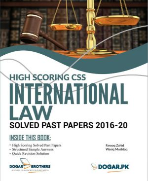 css-international-law-solved-papers