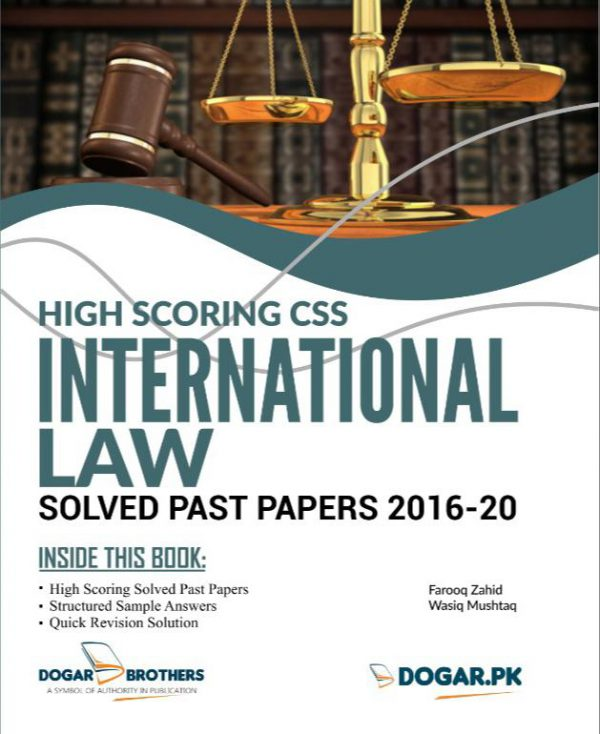 CSS INTERNATIONAL LAW Solved Past Papers 2020 edition