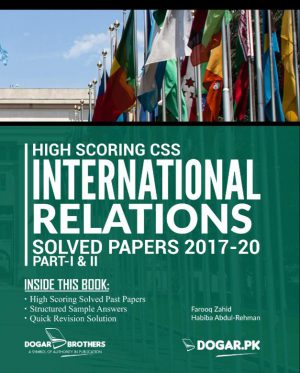 css-ir-solved-papers-2020