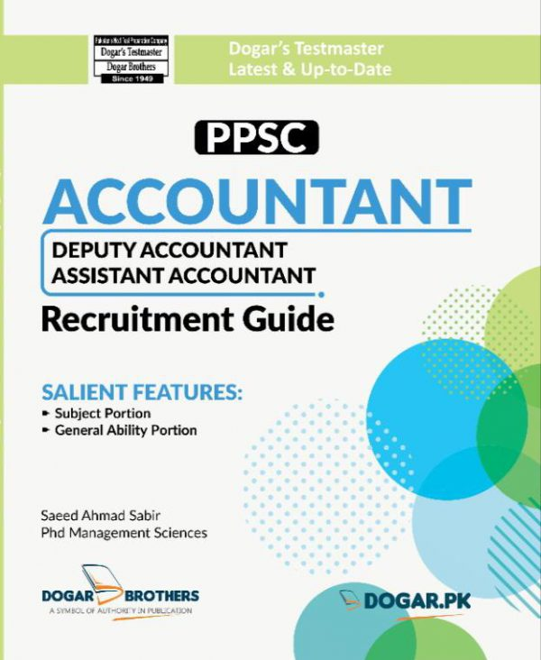 PPSC Accountant & Deputy Accountant Recruitment Guide by Dogar Brothers