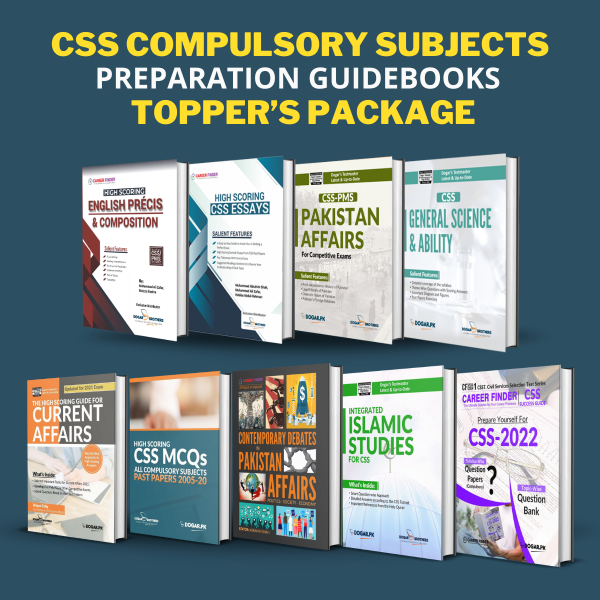 CSS Compulsory Subjects Preparation Guide Books Topper's Package