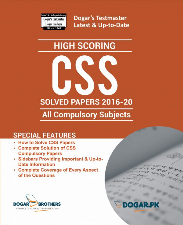 High Scoring CSS Solved Papers Guide (2020 Edition)