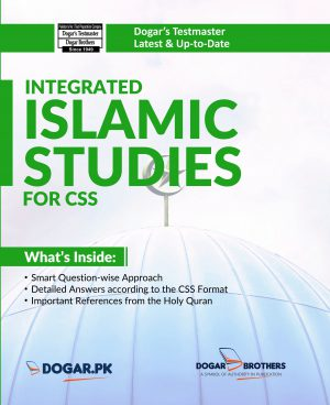 Integrated FPSC CSS Islamic Studies Guide