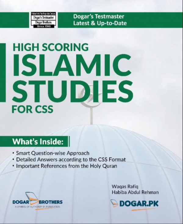 High Scoring FPSC CSS Islamic Studies Guide